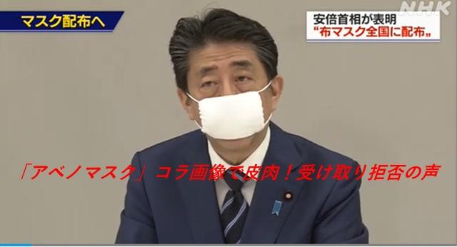 大喜 利 マスク