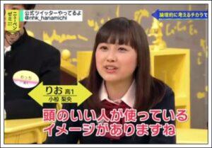小椋梨央のプロフィールと経歴まとめ!野田クリスタルとの絡みが面白い ...